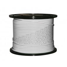 Греющий кабель саморегулирующийся для обогрева внутри трубы с питьевой водой xLayder EHL16-2CT, 16 Вт/ пог. м