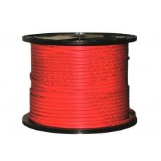 Греющий кабель саморегулирующийся для обогрева труб без защитного экрана xLayder EHL30-2, 30 Вт/ пог. м